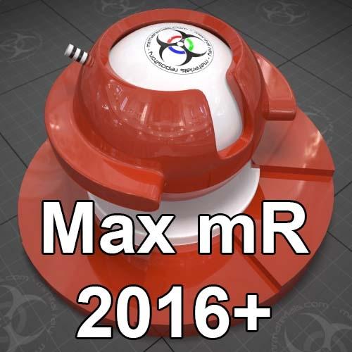 Hard-surfaces_Max2016mR