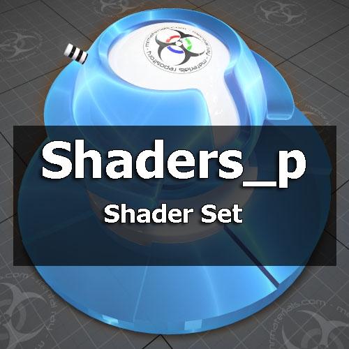 shaders_p_3.2b9_maya_linux64
